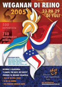 Koninkrijksspelen 2005 op Curacao
